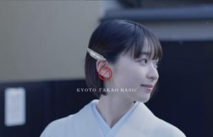 【動画】着物・帯ブランドPV