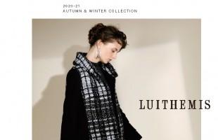 【カタログ】2020-21FW LUITHEMIS